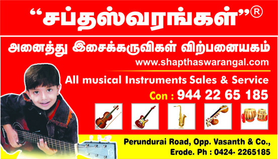 Musical Instruments Sales & Service